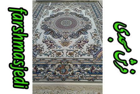 فرش ماشینی 1000 شانه کاشان طرح فرانسوی کرم