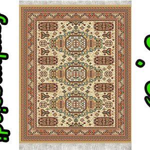 گلیم فرش عقیق , قیمت گلیم فرش آشپزخانه