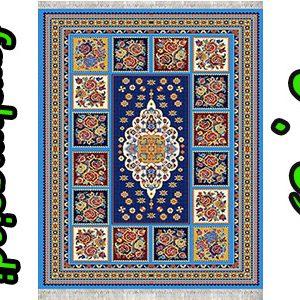 گلیم فرش آشپزخانه طرح عرفان آبی