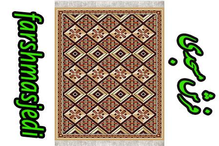 قیمت گلیم فرش 6 متری حصیری بادامی