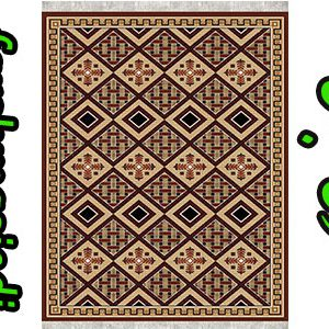 گلیم فرش حصیری کلاسیک