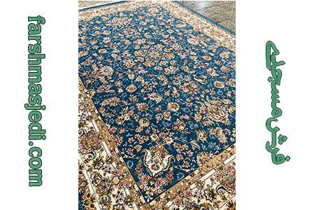 فرش ماشینی گل برجسته افشان ایلیا آبی