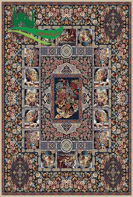 فرش ماشینی 700 شانه باغ ارم فیلی