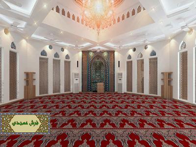 فرش مسجدی طرح مبین