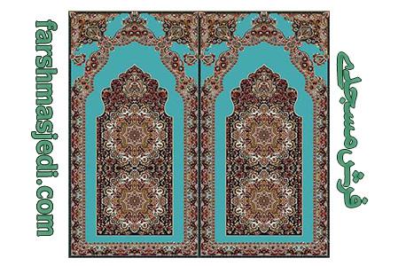 فرش مسجدی طرح نیایش