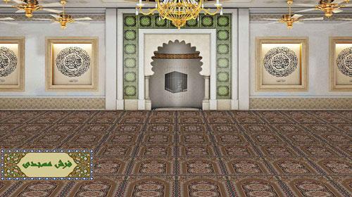 فرش مسجدی نیایش