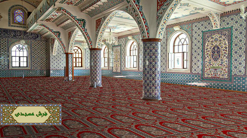 فرش مسجد نیایش