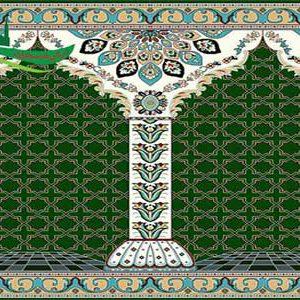 فرش مسجد ارامش