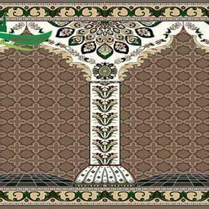 فرش مسجد طرح ارامش
