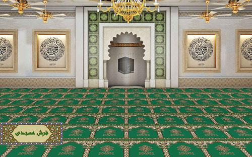 فرش سجاده ای طرح متین سبز