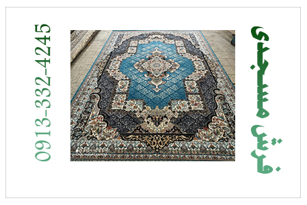 فرش ماشینی چشمه آبی